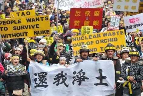 japan antinuclear